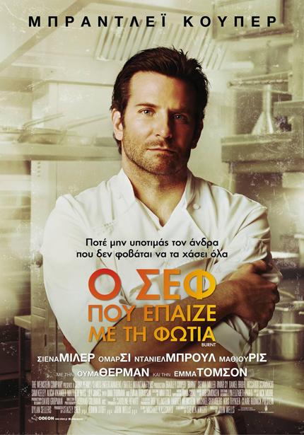 Burnt (2015) ταινιες online seires xrysoi greek subs