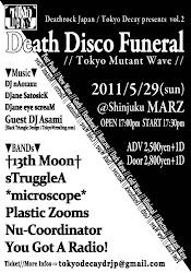 † Tokyo Decay Gig II †