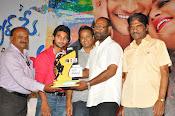 Pyar Mein Padipoyane Platinum disk photos-thumbnail-2