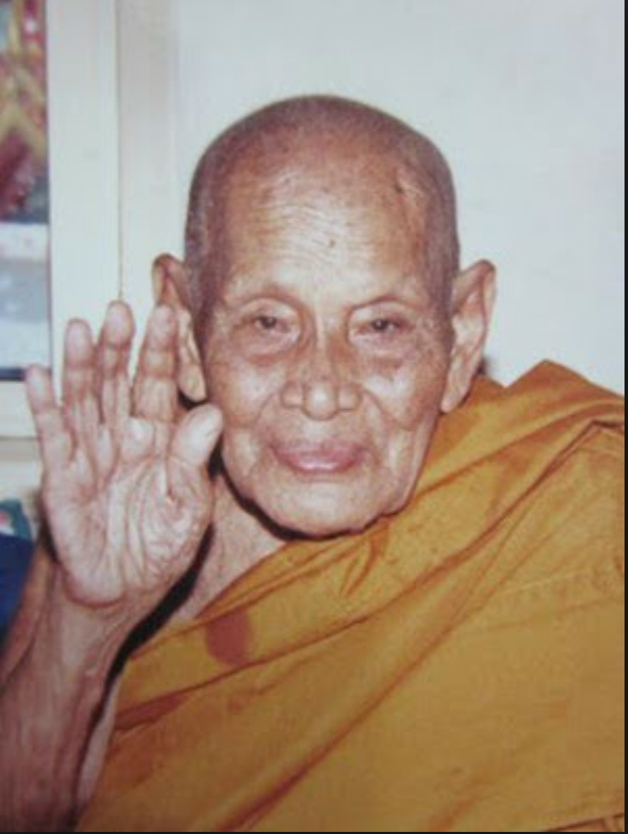 Acharn Thong Wat Pakor