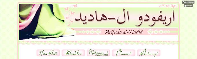 Tempahan Design Blog Arifudo al-Hadid