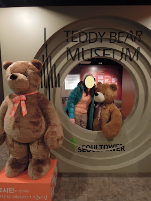 首爾塔, Teddy Bear Museum