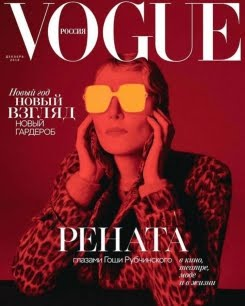 <b>Vogue Russia Dec18</b>