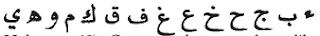 Bacaan Alif Lam Qamariyah