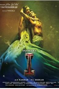 I  (2015) Full Hindi Movie Watch Online