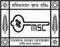 Kolkata Municipal Corporation (KMC) Recruitment 2014