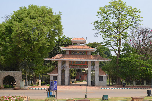 Bonsai Garden, Lal Bagh, Bangalore