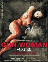 Gun Woman Torrent