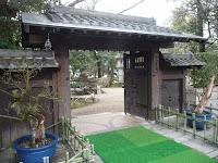 明治時代、迎賓館として建造された慶雲館の入口