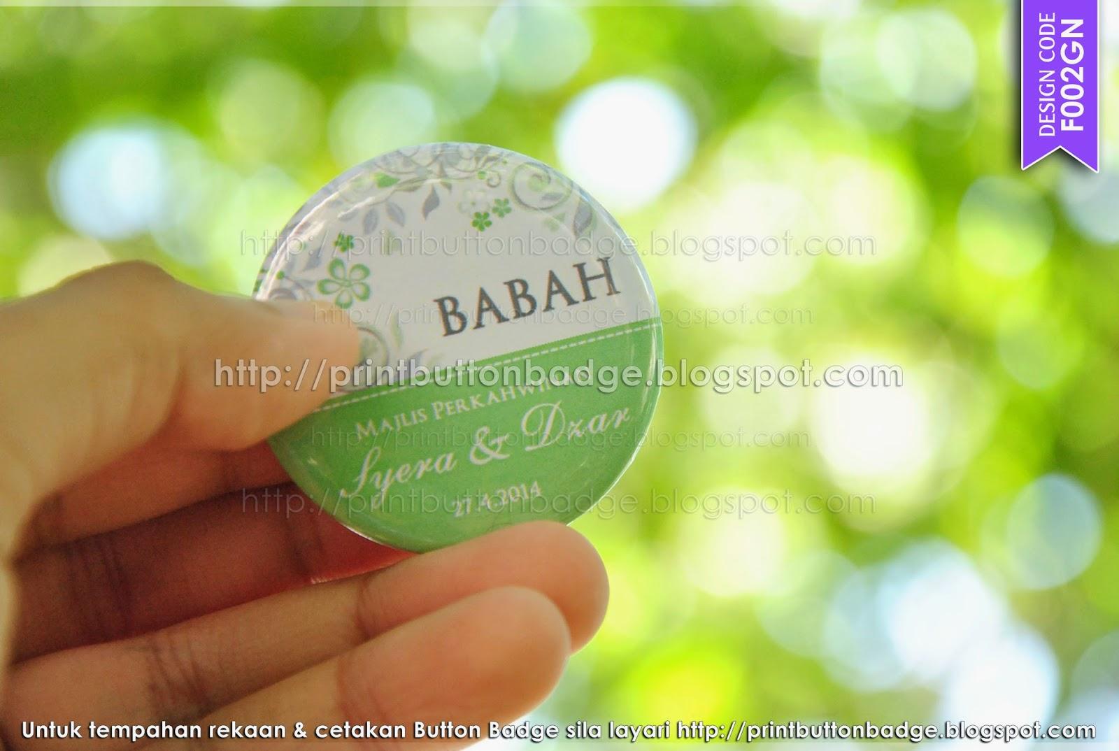 Wedding Button Badge