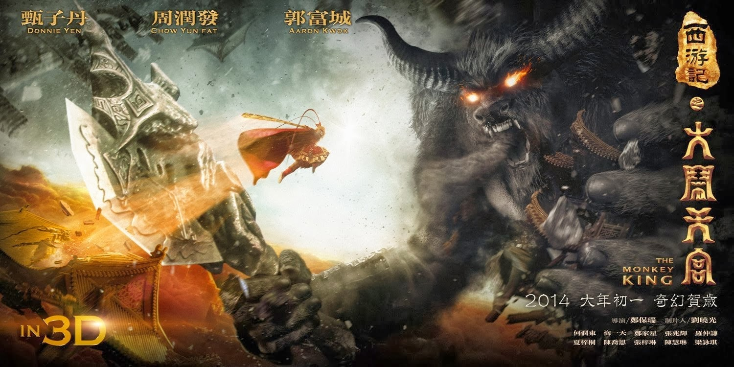 hollywood film - the monkey king gallery - desktop hd wallpapers