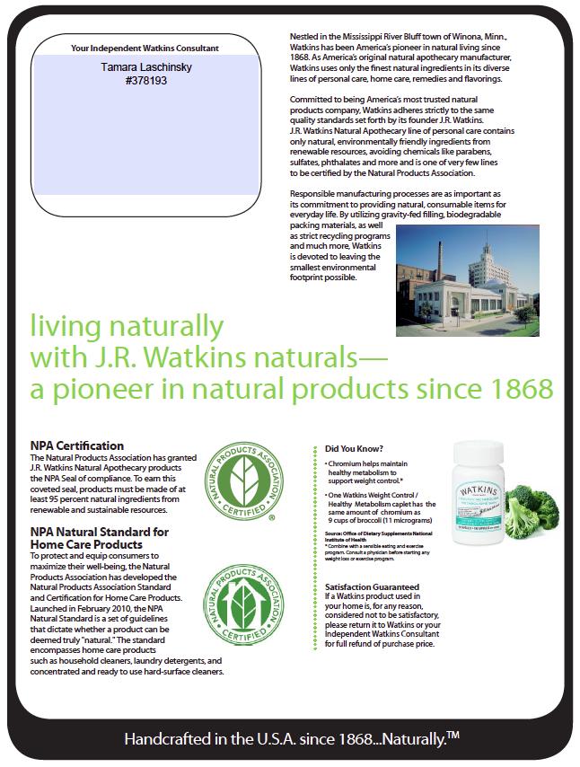 JR Watkins products specials february 2014