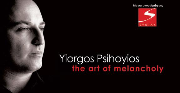"Yiorgos Psihoyios ""The art of melancholy"""