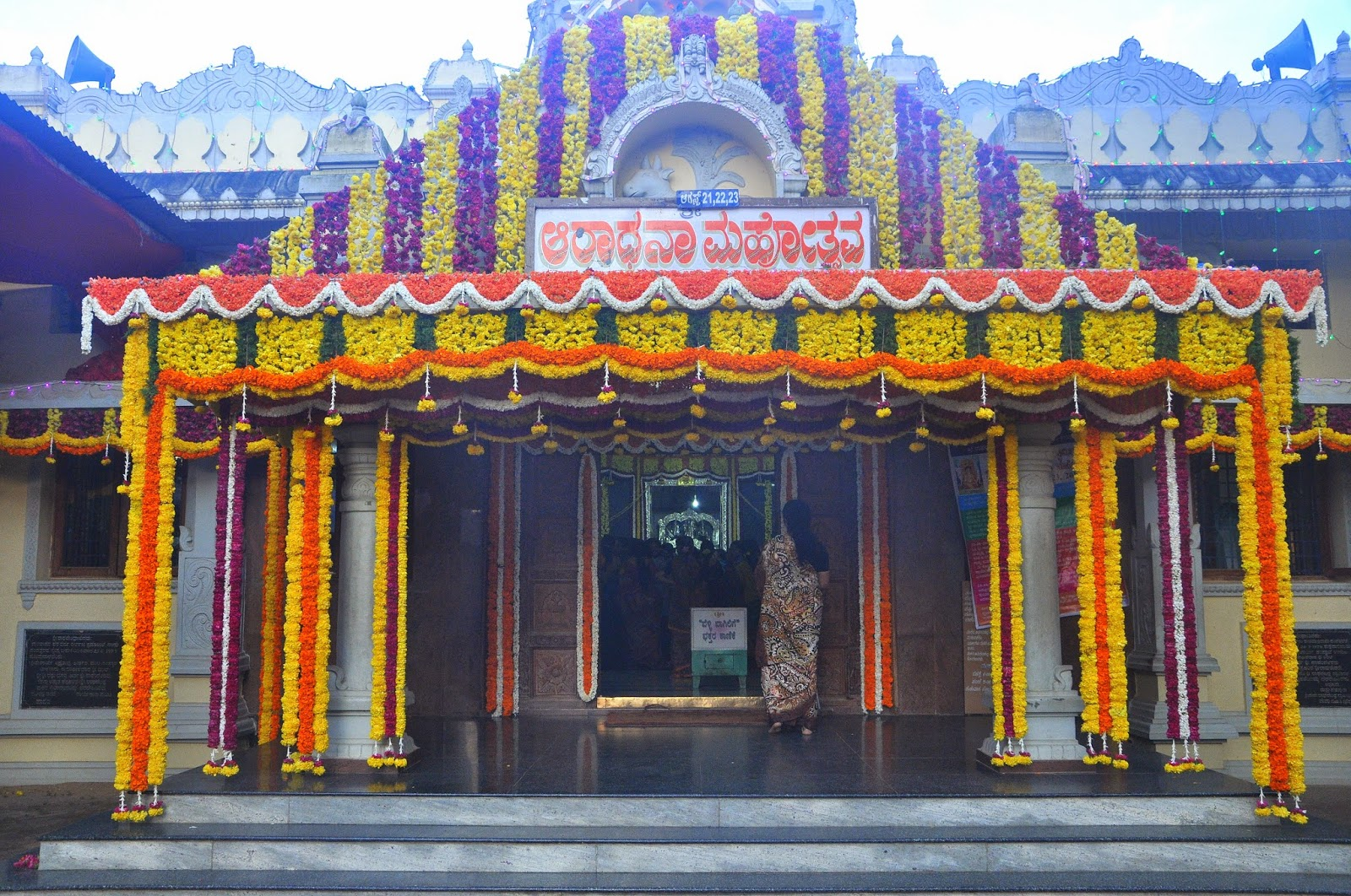 vanadurga decorators padubidri temple mata decorations