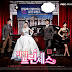 [K-Drama] My Princess (2011)