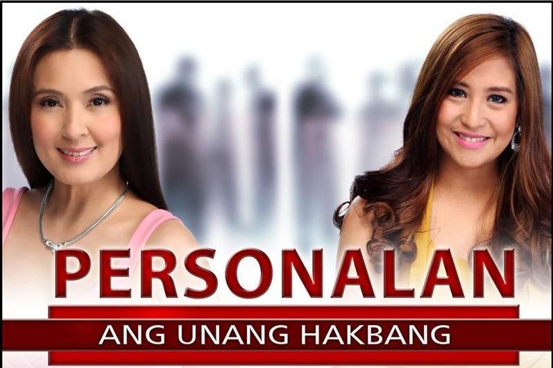 Personalan (July 15 2013)
