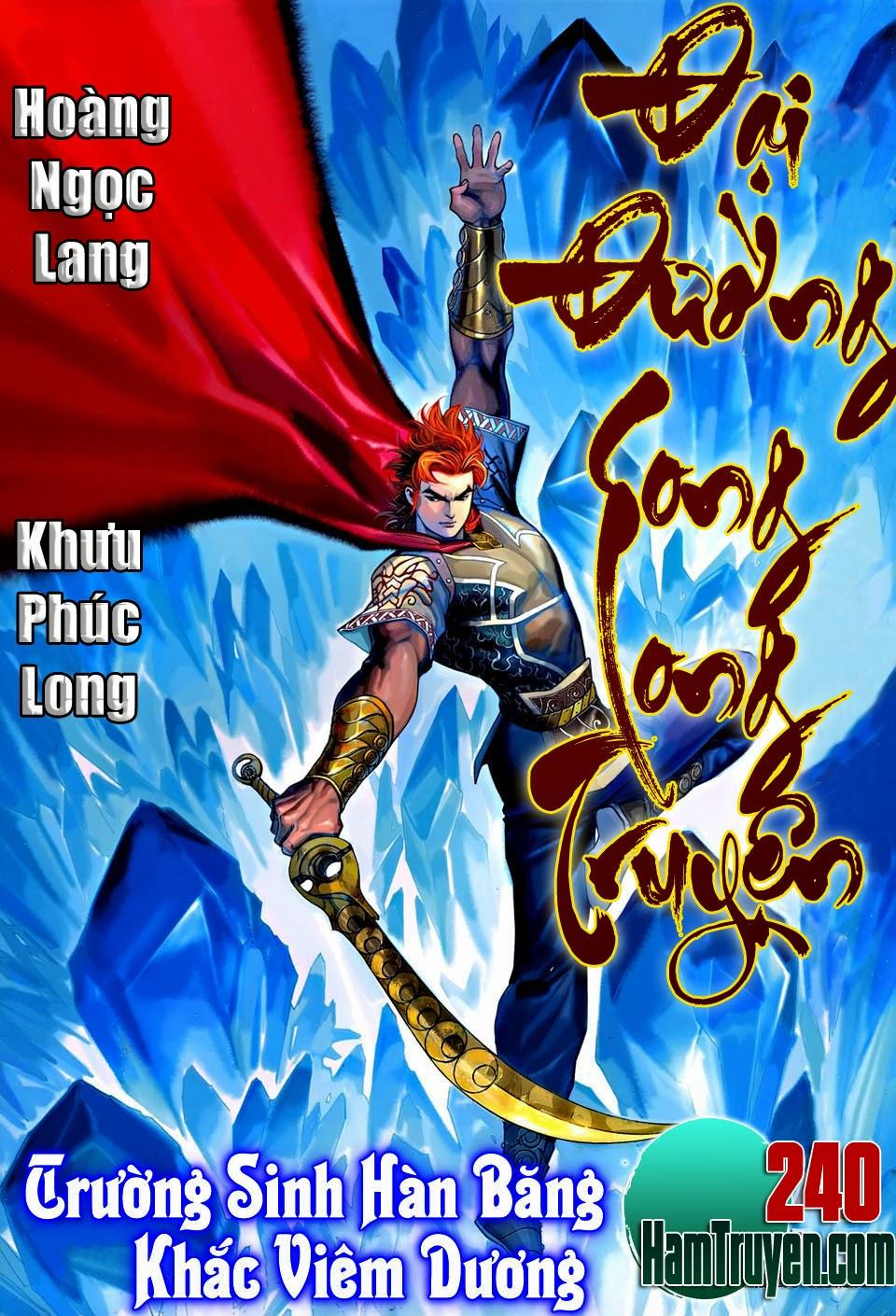 Đại Đường Song Long Truyện chap 240 - Trang 1