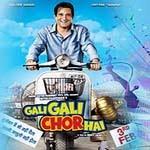 Chaalis Chauraasi Mp3 Songs 2012