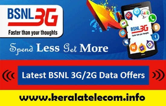 Exclusive: BSNL Kerala Circle to launch New 3G/2G Data STV 57 with 250MB Free 3G/2G Data having 30 days validity from 16th July 2015 onwards