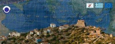 ΑΟΖ Ελλάδας. Το Άξιον εστί του απέραντου γαλάζιου