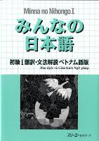 Minna no Nihongo I - Bản dịch tiếng Việt | みんなの日本語 初級 I 翻訳・文法解説 ベトナム語版