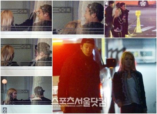 Sports seoul dating rumors