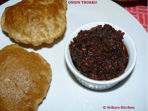 ONION PICKLE- VENGAYA THOKKU- ULLI THOKKU