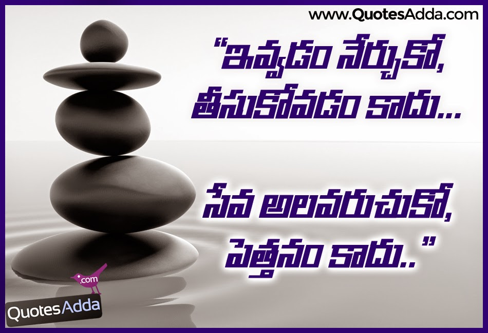 Happy Birthday Sms Archives - Tamil SMS, Tamil Messages