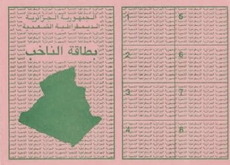 صورة بطاقة الناخب الجزائري