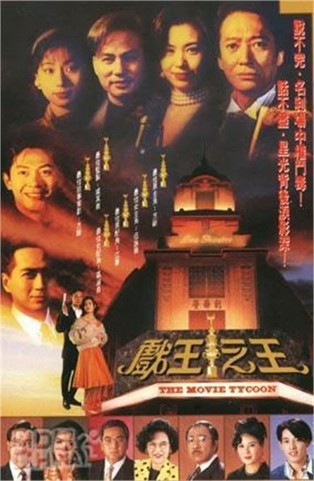 Vua Phim Trường - The Movie ...