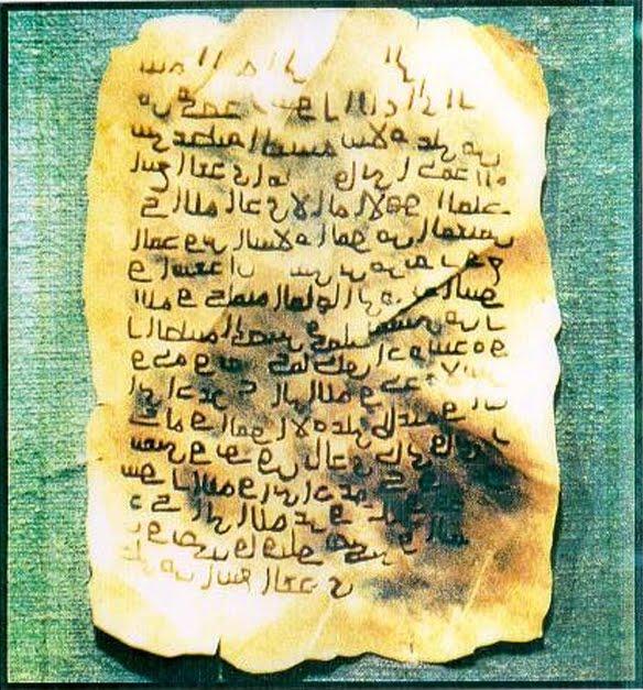 prophet muhammad in buddhist scriptures pdf