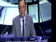 برنامج المشهد القادم مع عمرو الشوبكى حلقة الخميس 7-8-2014