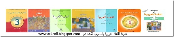 القراءة, الدرس اللغوي, التعبير والإنشاء