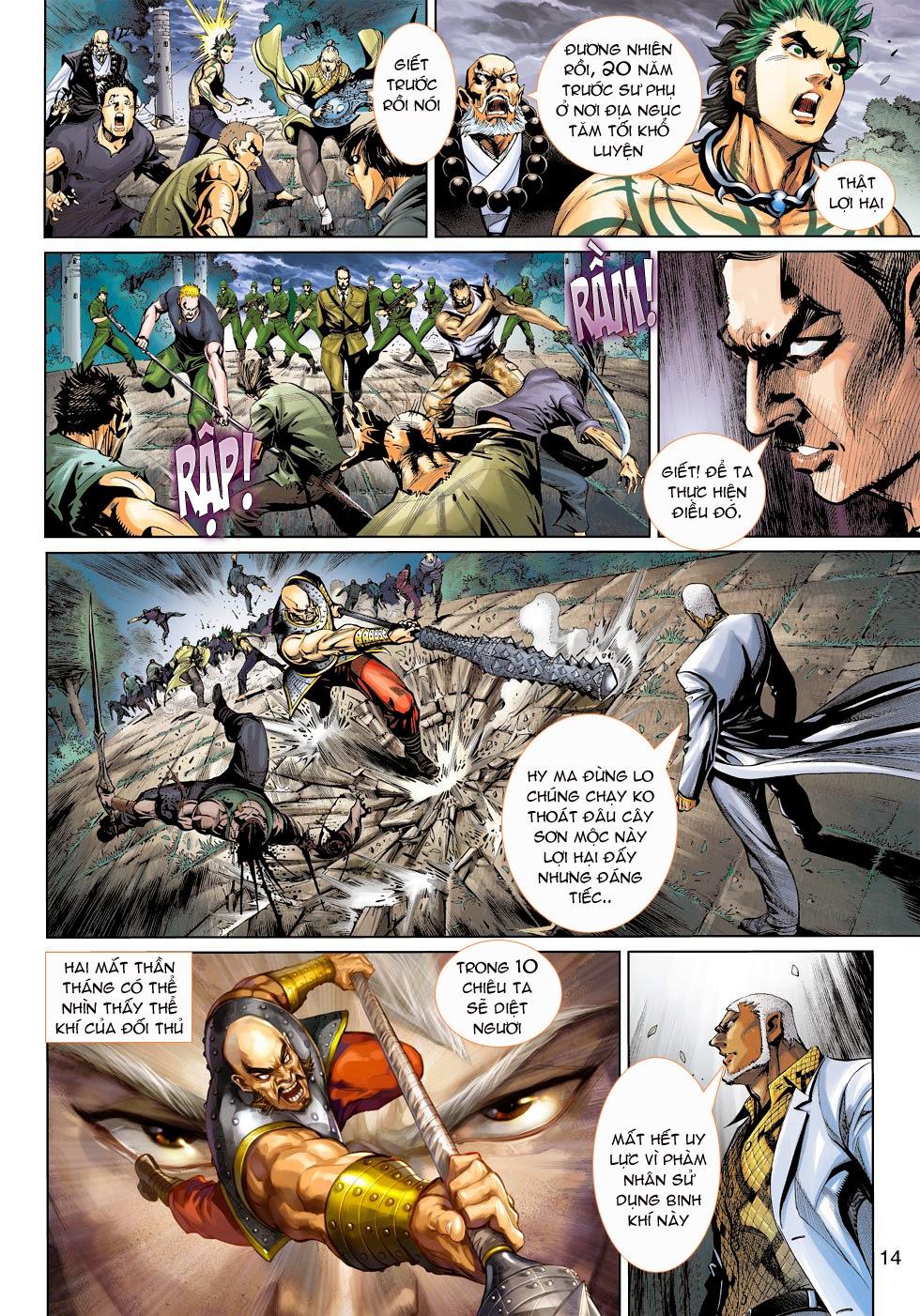 Thần Binh 4 chap 25 - Trang 16