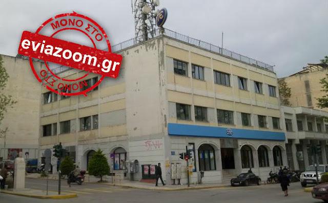 Χαλκίδα: Θρηνεί ο ΟΤΕ - «Έφυγε» από την ζωή ο Παναγιώτης Φίλντισης