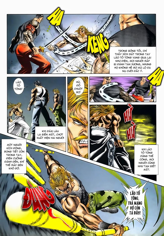 Long Hổ Phong Bạo chap 2 - Trang 12