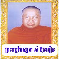 Chhun Nat