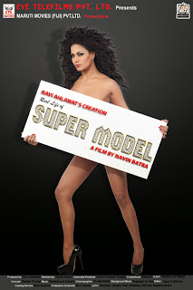 Super Model (2013) Hindi Star, Cast and Crew