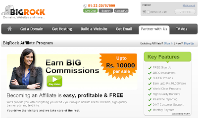 How To Make Money with BigRock Affiliate Program
