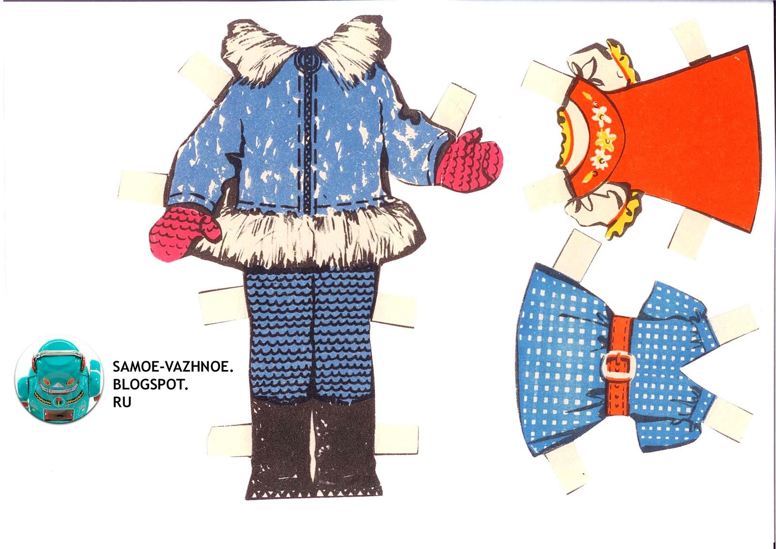 Советские бумажные куклы сайт. Картонные куклы с одеждой детства