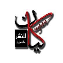 Kayan Publishing