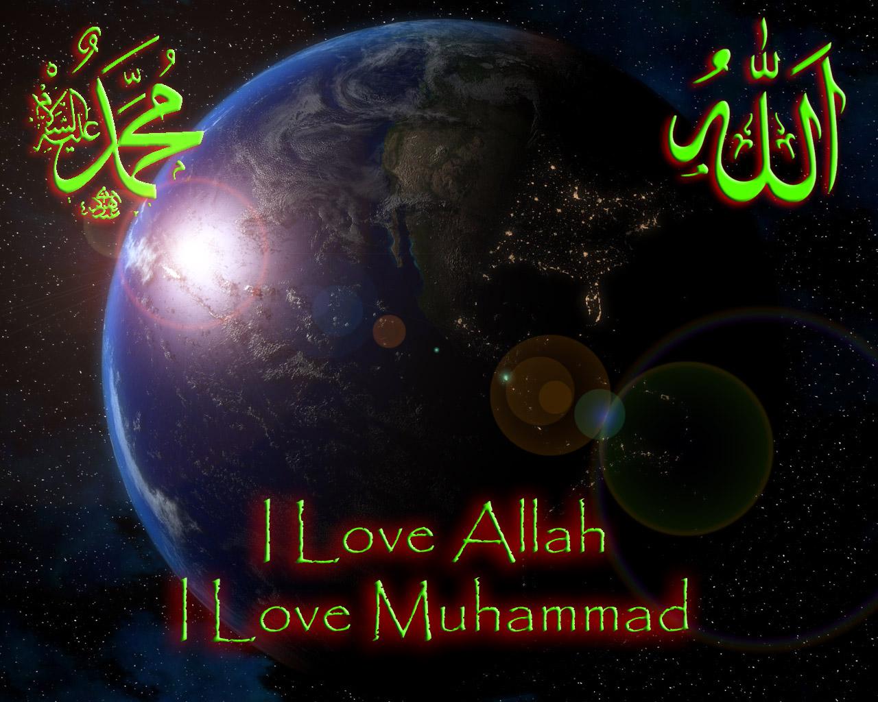 http://3.bp.blogspot.com/-PbvjRoYDV2A/UIPzwsXmQgI/AAAAAAAAAAg/t4VNbldrTsg/s1600/Wallpaper+Kaligrafi+Islami.jpg