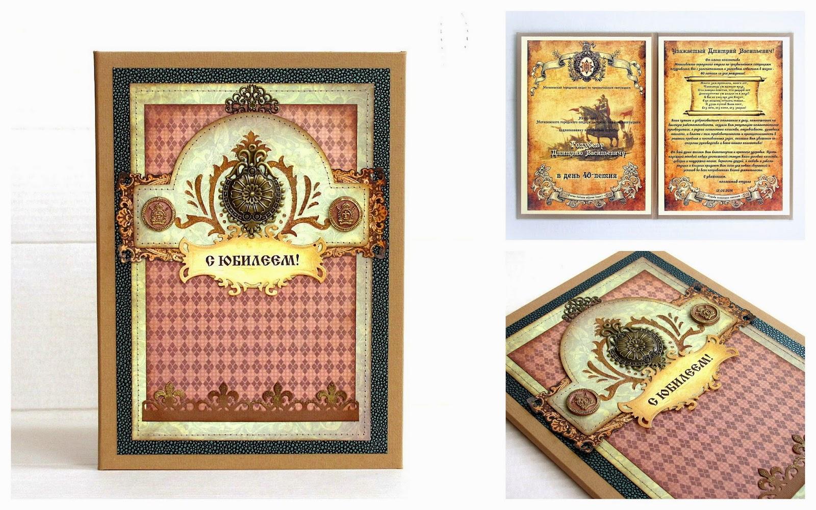 Дизайн открытки мчс