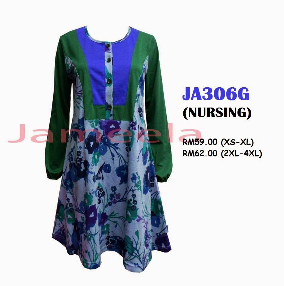T-shirt-Muslimah-Jameela-JA306G