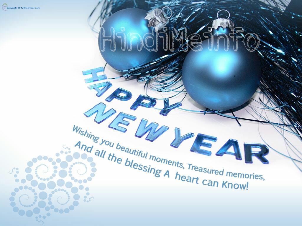 happy new year beautiful greating card kaise bnaye hindimeinfo internet ki puri jankari
