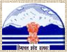 Himachal pradesh psc recruitment 2014