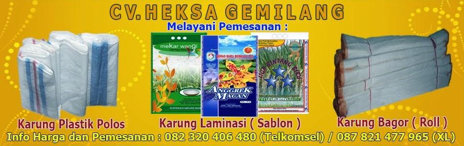 Harga Karung Bandung, Harga Karung Beras, Harga Karung Beras Laminasi, Harga Karung Beras Plastik