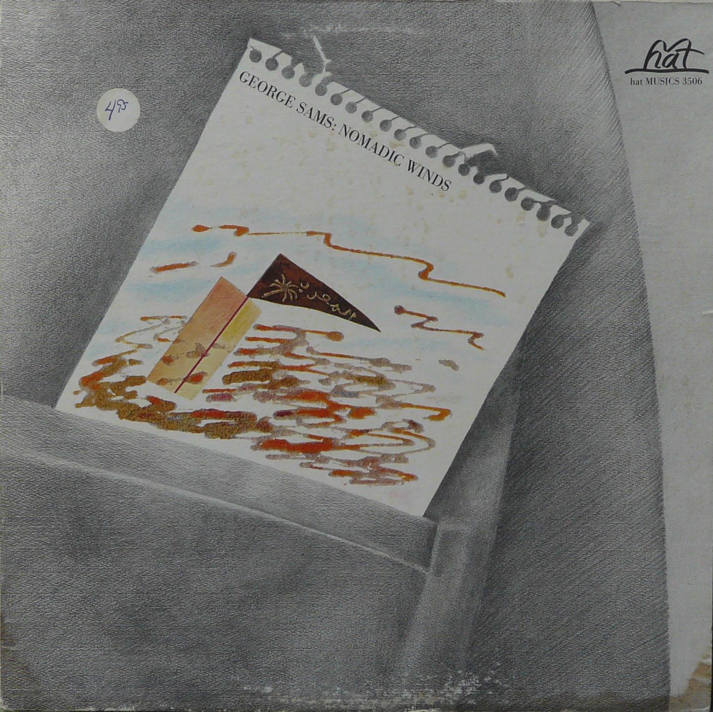 Takehisa Kosugi Violin Music May 10 1986