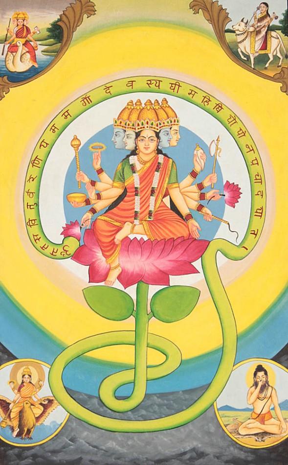 Gayatri mantra om bhur bhuvah svah song download