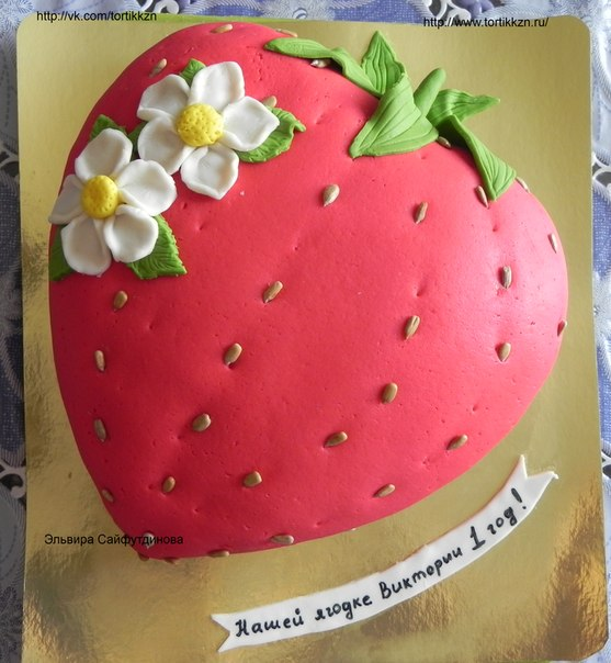 торты ягодка фото